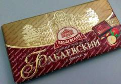 Russian-chocolate