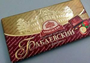 Russian-chocolate